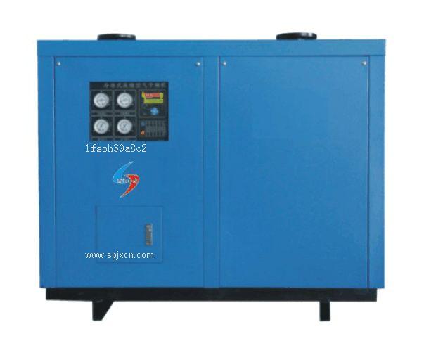 冷凍式干燥機
