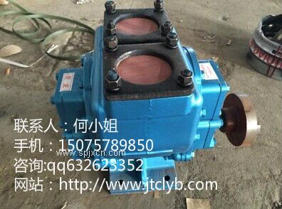 50YHCB-15A圆弧齿轮泵|油罐车泵
