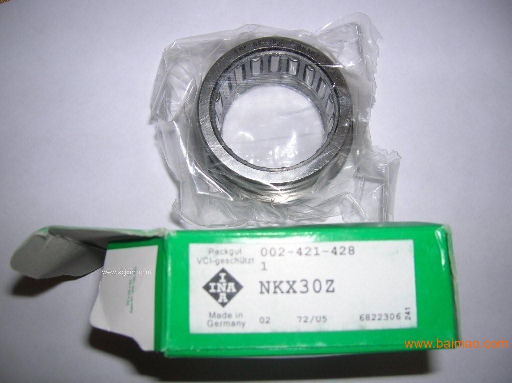 INA NA4906进口滚针轴承原装进口现货