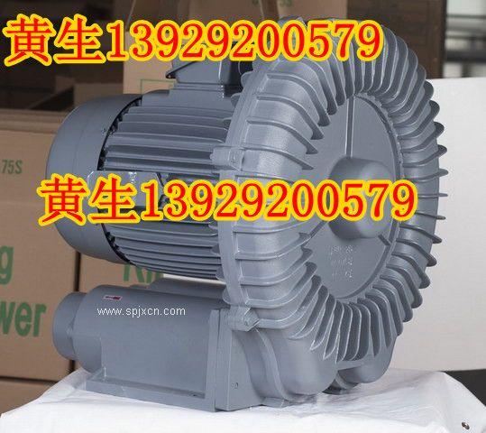 RB-1515(11KW)高压环形鼓风机