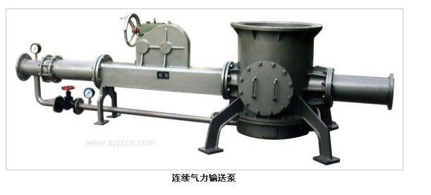 供应密闭输送咖啡粉气力输送设备