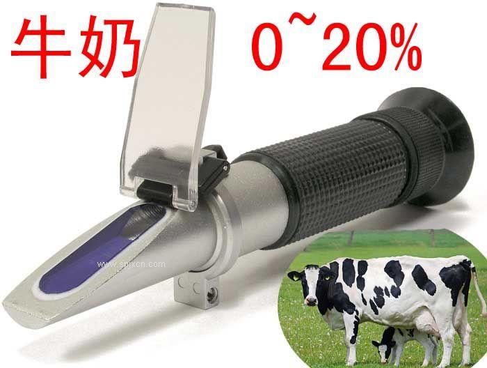 手持温补牛奶浓度计折射仪 牛奶含水分测试折光仪