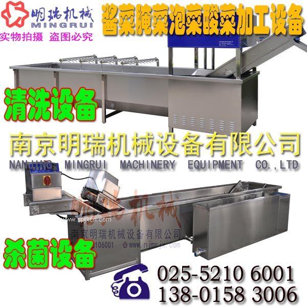 【南京明瑞蔬菜深加工设备】酱腌菜泡菜加工成套设备 酸菜加工设备