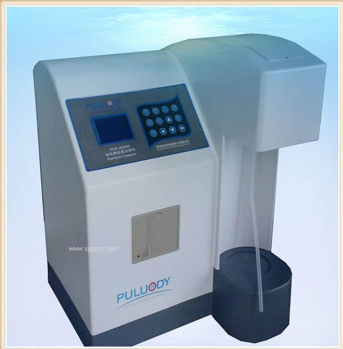PLD-0203S噴氣燃料潔凈度測定儀