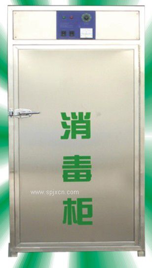 广州食品厂臭氧消毒机 广州食品包材臭氧发生器