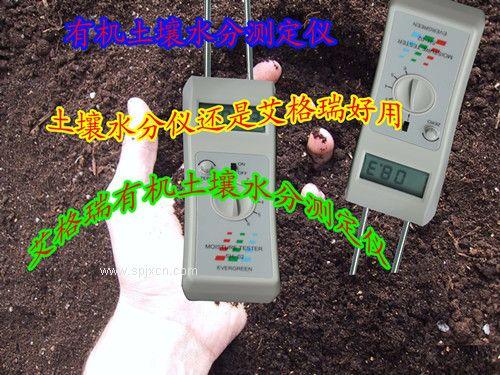 艾格瑞土壤水分测定仪