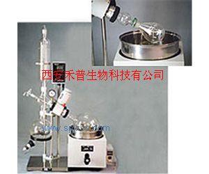 (1-5L) 旋转蒸发器