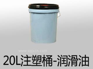 北京塑料桶——专业供应塑料桶