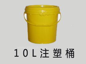 泰安哪里可以定做塑料桶 液肥桶价格