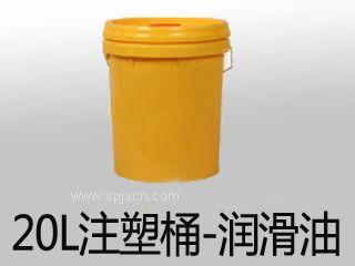 注塑包装桶价格_哪里买的塑料桶