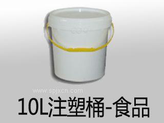 优?#20181;?#26009;桶,星光实业提供:北京注塑桶