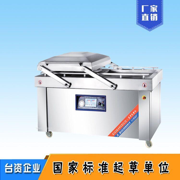 厂家直销小康DZ-600/2S杂粮真空包装机