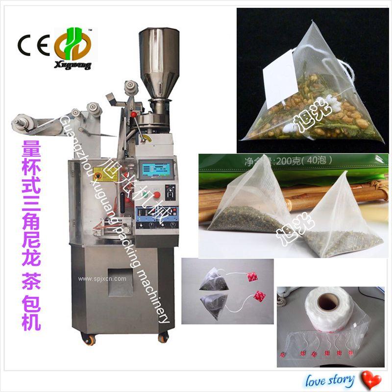 广州专业袋泡茶包装机厂家直销