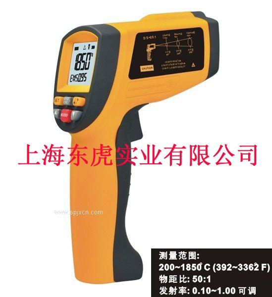 工业级 高精度红外线测温仪GM1850 可测1850℃ 手持测温枪
