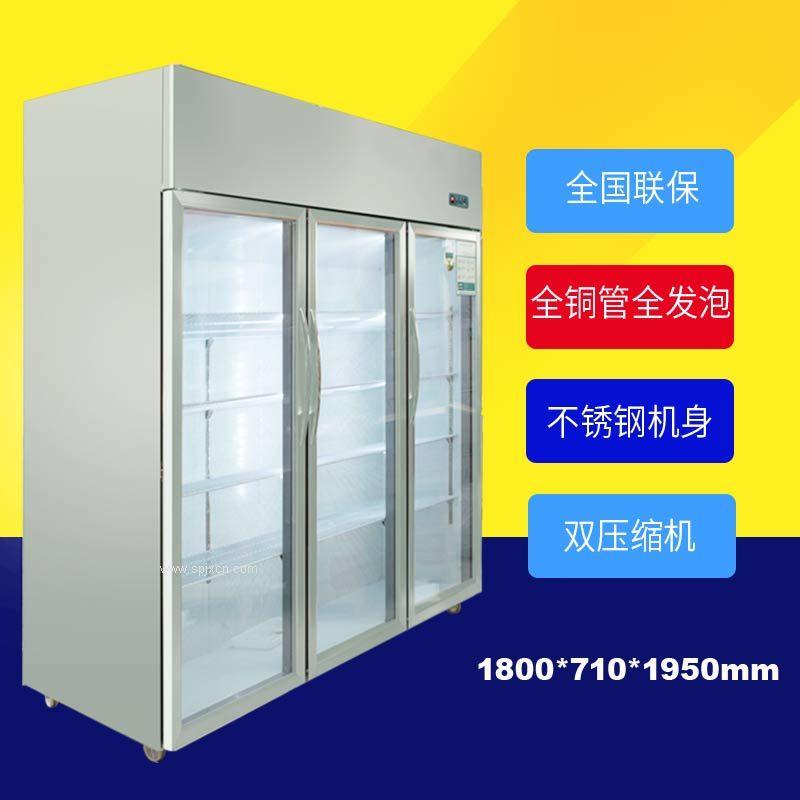 格琳凯斯大三门玻璃门商用厨房冰箱不锈钢冷柜后厨冰箱北京冰箱双机双温