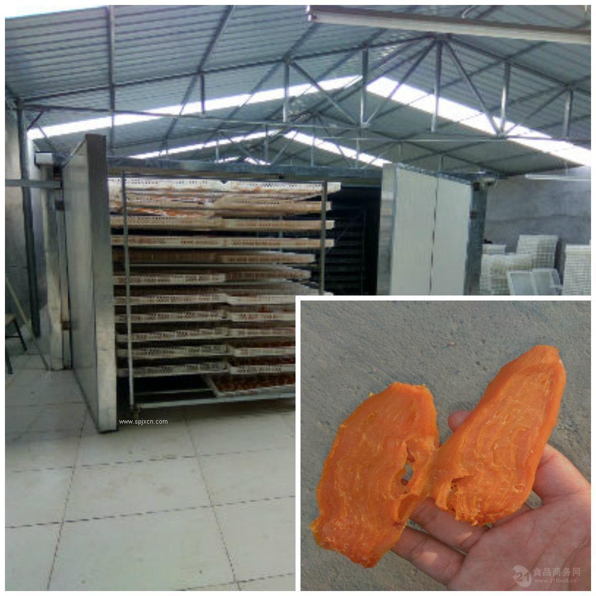 绿色环保空气能食品烘干机 密闭闭环热泵除湿机 无污染食物烘干房