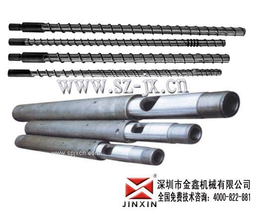 挤出机PVC螺杆,单螺杆挤出机料筒,炮筒螺杆供应,选择金鑫!