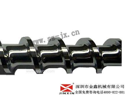 塑料挤出机单螺杆·PVC,PE管专用螺杆·金鑫铸就高品质!