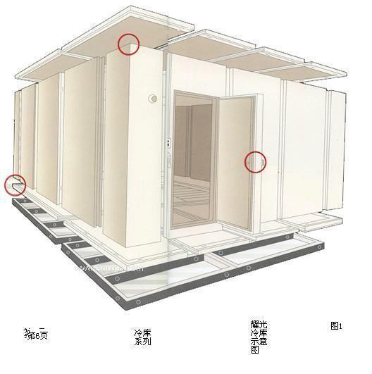 深圳低溫冷凍庫