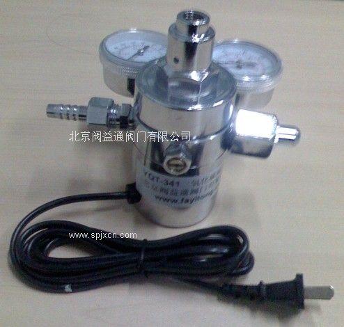 二氧化碳减压器