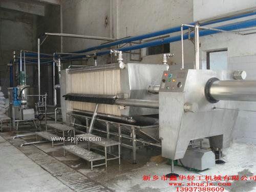 1000板框式紙板啤酒精濾機鑫華輕工機械用心制造