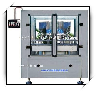 FXP-16A全自动翻转式洗瓶机