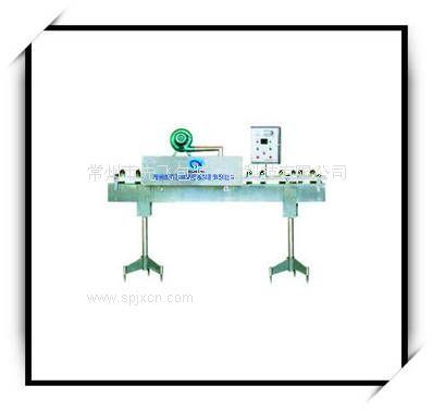 FRS-3 热缩封口标机