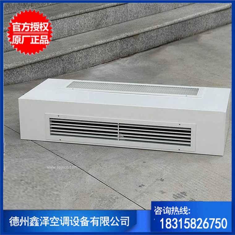 卧式明装风机盘管 FP-WM水热水冷空调 中央空调末端风管机盘管机组