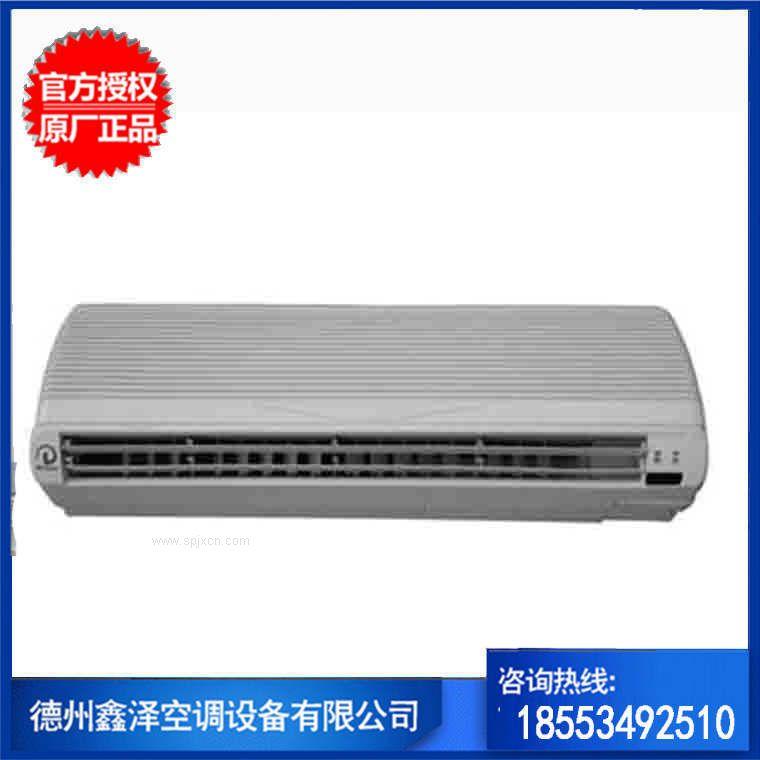 壁挂水空调 水暖水冷风机盘管 井水空调壁挂式 可接暖气