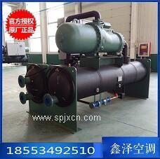 水源熱泵廠價直銷 空調主機 地源熱泵 冷熱水機組 包物流
