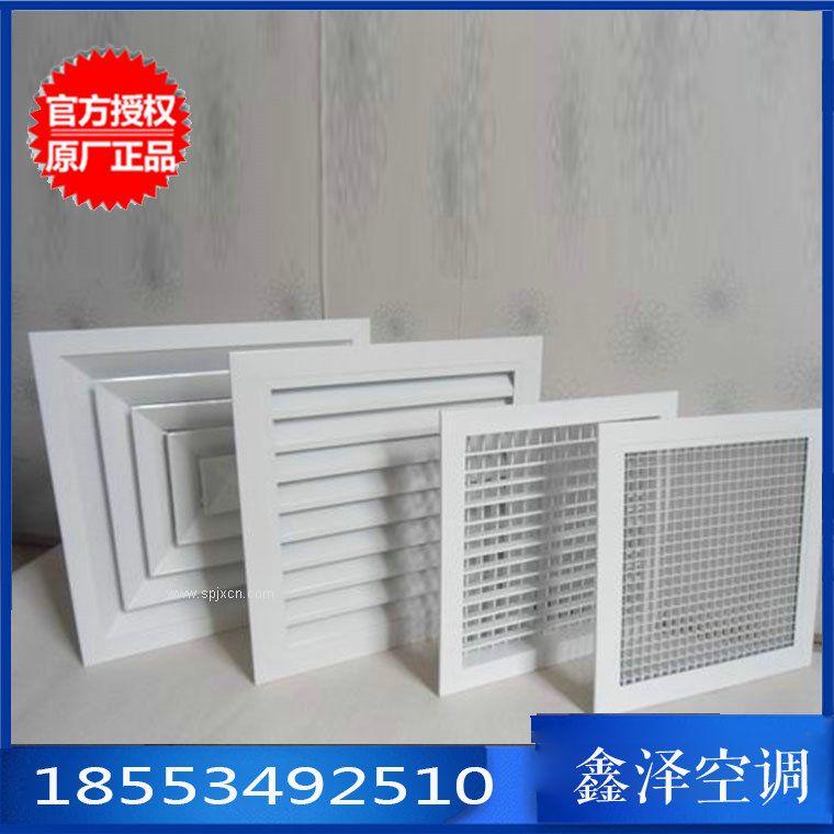 中央空调风口 风机盘管风口 铝合金风口