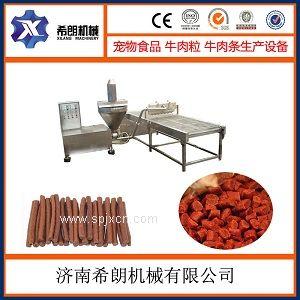 寵物食品牛肉條擠出機械