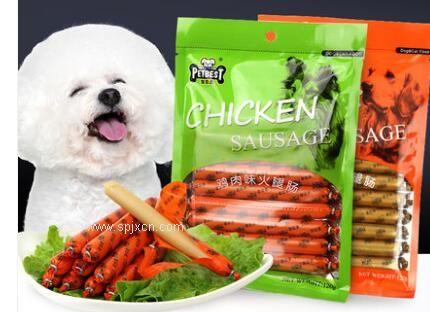 寵物食品肉腸擠出機械