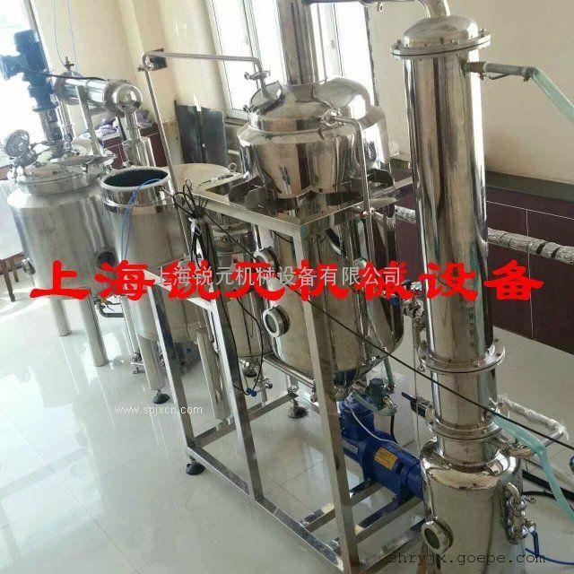 粒香酸奶果汁飲料生產線
