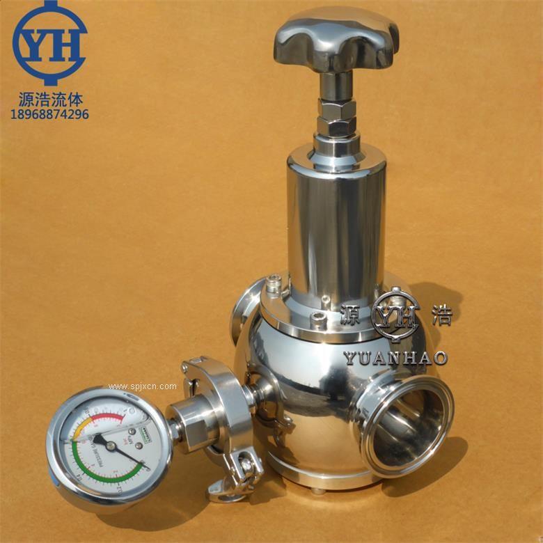 卫生级蒸汽减压阀 不锈钢空气减压阀