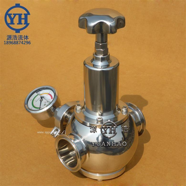 卫生级高洁净减压阀 不锈钢快装减压阀