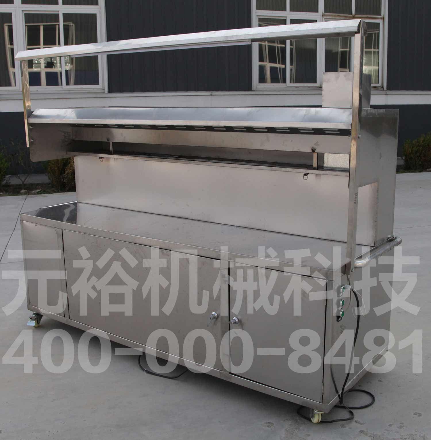 元裕油烟净化烧烤车 油烟净化98% 大排档烧烤专用