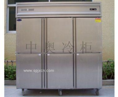 工业原材料冷藏柜