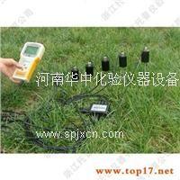 TZS-6W多通道土壤温度记录仪,土壤温度测定仪