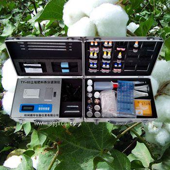 TY-03土壤肥料养分速测仪