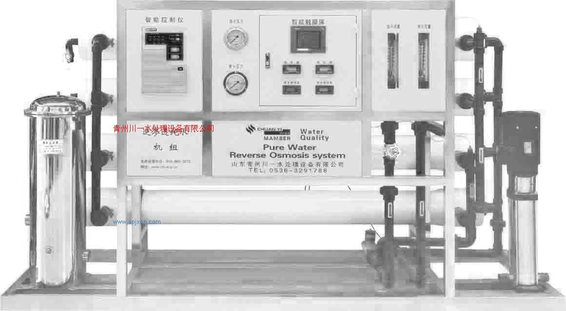 供應白酒純凈水設備