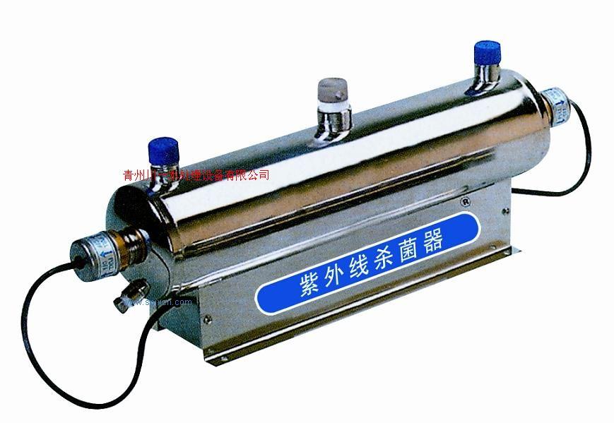 供应空气净化器(吊顶式)