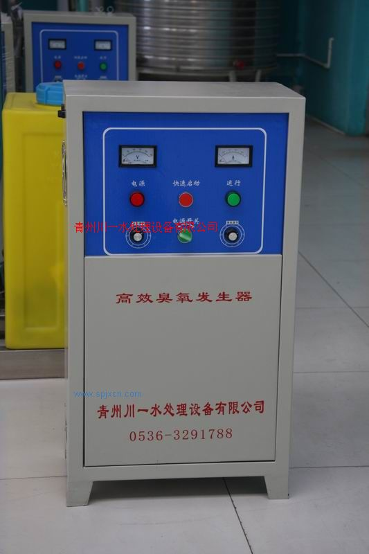 供应3g/h臭氧发生器