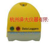 冷藏車專用溫度記錄儀